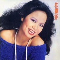 Teresa Carpio Mei Man Shi Na Jiu Ri