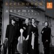 Artemis Quartet Beethoven String Quartets Op.130 si bémol majeur & Op.133 (Grande Fugue)