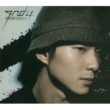Endy Chow Endy Chow EP (2nd Version) CD + VCD