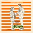 Various Artists Juno - Music From The Motion Picture