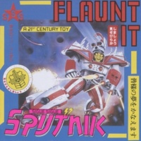Sigue Sigue Sputnik Teenage Thunder