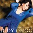 ジュディ・オング LAST LOVE SONGS〜人には言えない恋がある〜