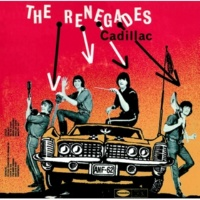 The Renegades Look At Me