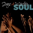 Various Artists Songs 4 Worship Soul