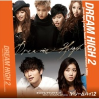 Jeong JinWoon, Jr., Kim Ji Soo & Kang So Ra B Class Life (Instrumental)