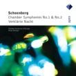 Heinz Holliger Schönberg : Chamber Symphonies Nos 1, 2 & Verklärte Nacht  -  Apex