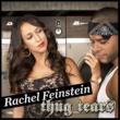 Rachel Feinstein Thug Tears