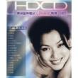 Sammi Cheng Sammi Cheng 2CD Compilation (HDCD Remaster)