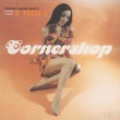 Cornershop Woman's Gotta Have It (Expanded)