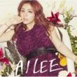 Ailee Heaven