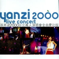 Sun Yan-Zi Great Sensation [2000 live concern]