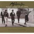 Malevaje Tango amigo 1985 - 1991