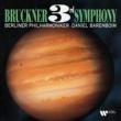 Daniel Barenboim & Berlin Philharmonic Orchestra Bruckner : Symphony No.3  -  Elatus