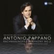 Antonio Pappano Rachmaninoff: Symphony no. 2 / The Enchanted Lake