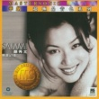 Sammi Cheng Sammi Cheng 24K Mastersonic Compilation