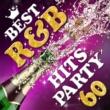 Jane Child ベストR&Bヒッツ60曲:ブルーノ・マーズ、フロー・ライダーからトレイ・ソングスまで