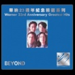 Beyond Warner 23rd Anniversary Greatest Hits - Beyond