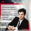 Aldo Ciccolini Pour Le Piano : I Prélude (Remasterisé En 2009)