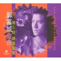 Aaron Kwok Jing Qi Zhe Zhi Ai Shi Quan Feng Xian
