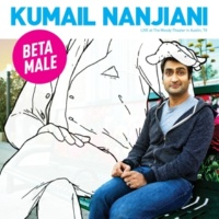 Kumail Nanjiani Cheese