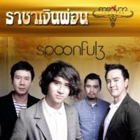Spoonfulz Ra Cha Ngern Pon