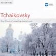 Various Artists Essential Tchaikovsky [Essential Tchaikovsky - January 2011] (Essential Tchaikovsky - January 2011)