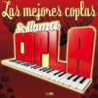 Various Artists Las mejores Coplas. Se llama Copla