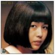 中沢厚子 中沢厚子ファースト・アルバム あなたが母を愛したようにあなたが父を愛したように