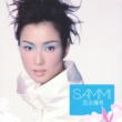 Sammi Cheng Completely Yours...Sammi