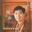 Danny Chan My Lovely Legend - Danny Chan
