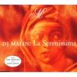 Dj Malin La Serenissima - The Remixes