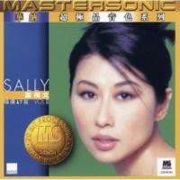 Sally Yeh Wei He