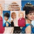 Vieno, Pirkko ja Marjatta Tähtisarja - 30 Suosikkia