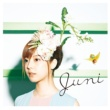 JUNIEL Babo -Duet with Jung Yong Hwa (CNBLUE)