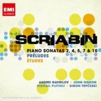 Mikhail Pletnev Three Pieces Op. 45: I. Feuillet d'album