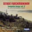 Kalevi Olli and Ulrich Koneffke Rachmaninov : Complete Songs Vol. 2 - Op.26 and Posthumous Songs