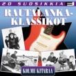 Various Artists 20 Suosikkia / Rautalankaklassikot 1 / Kolme kitaraa