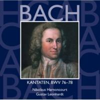 """Gustav Leonhardt Cantata No.77 Du sollt Gott, deinen Herren, lieben BWV77 : III Aria - """"Mein Gott, ich liebe dich von Herzen"""" [Boy Soprano]"""
