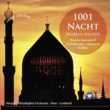 Various Artists Arabian Nights [International Version]