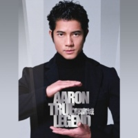 Aaron Kwok Giving Up My Life For You
