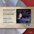 Mikhail Rudy/St Petersburg Philharmonic Orchestra (Leningrad)/Mariss Jansons Piano Concerto No. 4 in G Minor, Op. 40: I. Allegro vivace (Alla breve)