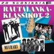 Various Artists 20 Suosikkia / Rautalankaklassikot 2 / Muurari