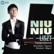 NiuNiu Liszt Transcriptions