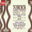Thomas Hampson/Münchner Rundfunkorchester/Fabio Luisi Der Ferne Klang: In einem Lande ein bleicher König (Act II)