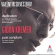 Gidon Kremer, Roman Kofman & Munich Philharmonic Orchestra Silvestrov : Dedication & Post Scriptum