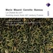 Jean-François Paillard & Orchestre de Chambre Jean-François Paillard La chasse du cerf [18th-Century Hunting Music]  -  Apex
