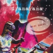 Dramarama Hi-Fi Sci-Fi