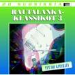 Various Artists 20 Suosikkia / Rautalankaklassikot 3 / Nyt soi kitarain