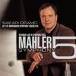 Sakari Oramo Mahler : Symphony No.5