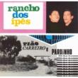 Tião Carreiro & Pardinho Rancho dos Ipês